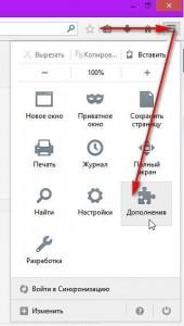как удалить баннер в браузере Mozilla Firefox spydevices.ru