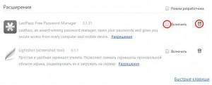 как удалить баннер в браузере Yandex spydevices.ru