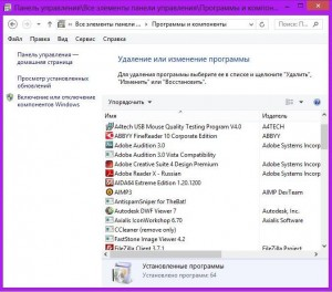 очистка компьютера от мусора spydevices.ru