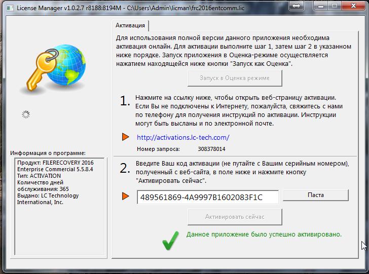Filerecovery – бесплатное восстановление удаленных файлов с флешки, карты памяти или жесткого диска spydevices.ru