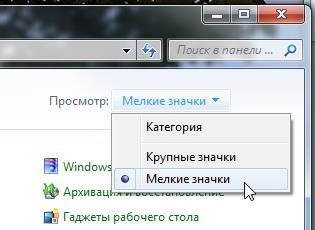 Как узнать и изменить свой IP-адрес spydevices.ru
