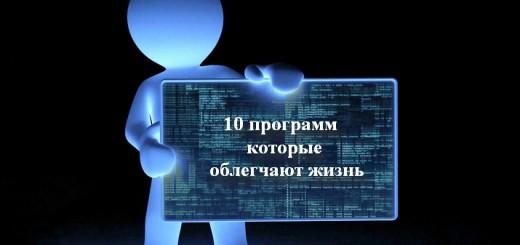 spydevices.ru