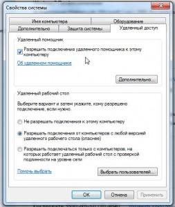 RDP удаленное управление рабочим столом виндовс windows spydevices.ru