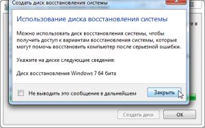 Как создать диск восстановления системы Windows spydevices.ru