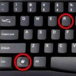 System+R горячие клавиши Выполнить spydevices.ru