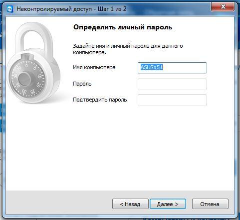 Удалённое управление компьютером TeamViewer  spydevices.ru
