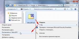 как поставить пароль на файл spydevices.ru