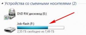 как зашифровать файл spydevices.ru