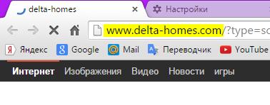 Браузеры загружают страницу www.delta-homes.com
