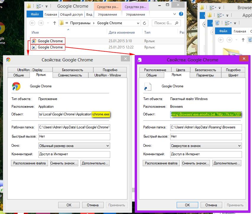 браузеры загружают начальную страницу hi.ru spydevices.ru