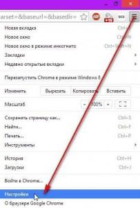 Ошибки Вконтакте. Не работает музыка, игры, видео, меню spydevices.ru