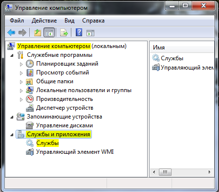 Как удалить Windows Manager Protect spydevices.ru