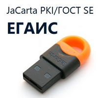 электронная подпись JaCarta PKI EGAIS JaCarta LT Nano Token драйвер скачать бесплатно лт токен ЕГАИС spydevices.ru