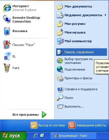 Как узнать свой ip адрес компьютера на windows 7 - 8a6f
