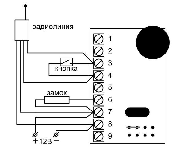 схема подключения Z-5R