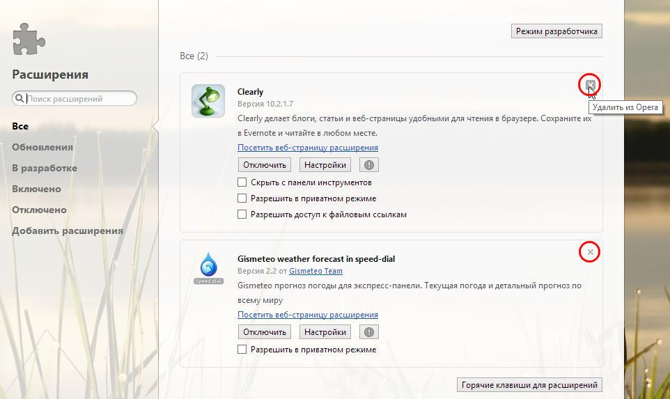 как удалить баннер в браузере Opera Опера spydevices.ru