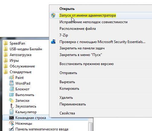 как удалить баннер в браузере как удалить вирус реклама spydevices.ru