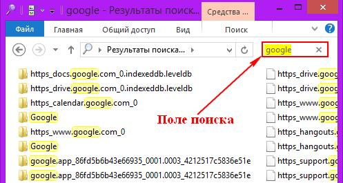 как удалить баннер в браузере Google Chrome гугл хром spydevices.ru