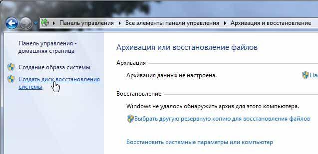 """Как создать диск d на windows 81 - Гостиница """"Меркит"""""""