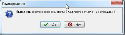 как разблокировать вконтакте