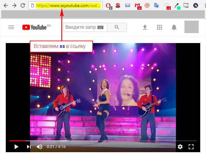 Как скачать видео с youtube ютуб