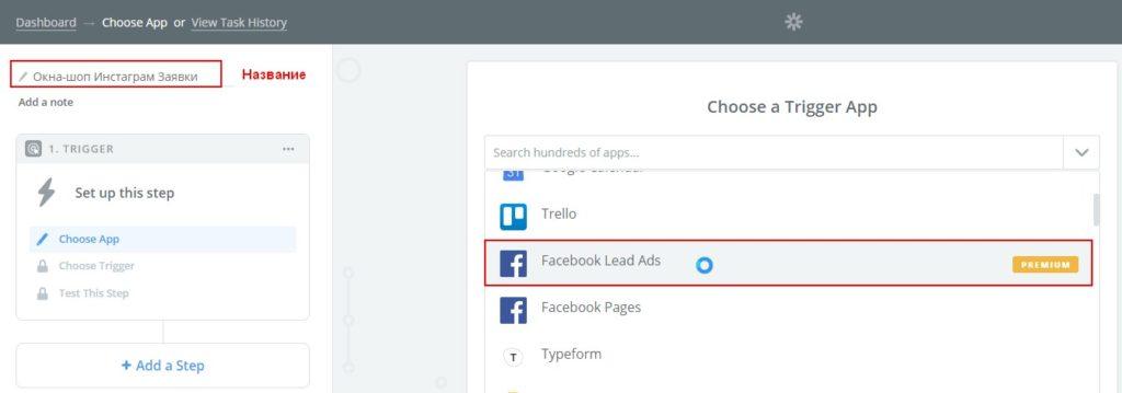 Fb Leads Parse-01 Как спарсить лиды фейсбук инстаграм