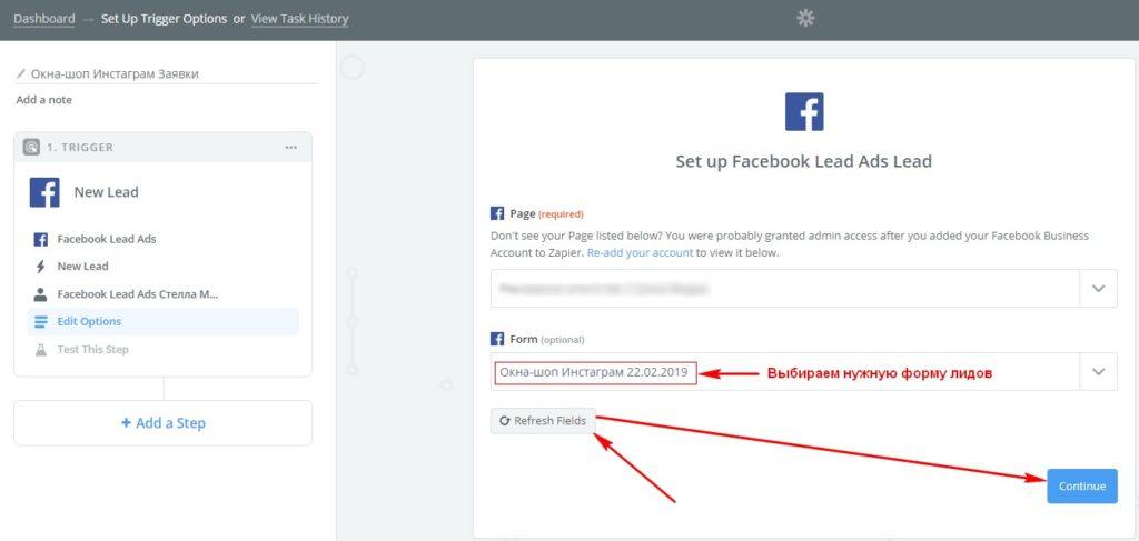 Как выгрузить лиды фейсбук инстаграм